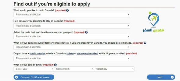 خطوات الهجرة إلى كندا