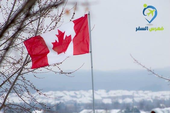 طريقة تقديم فيزا كندا عن طريق النقاط