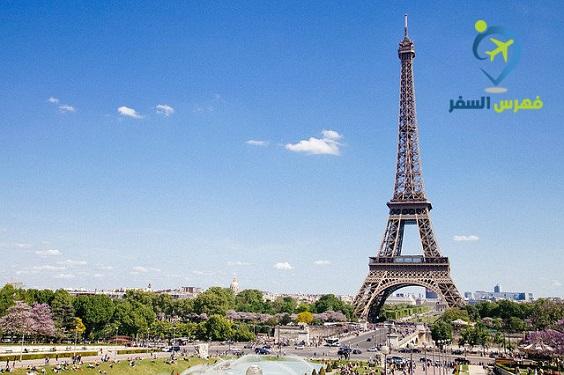 وثائق تقديم طلب للحصول على الجنسية الفرنسية