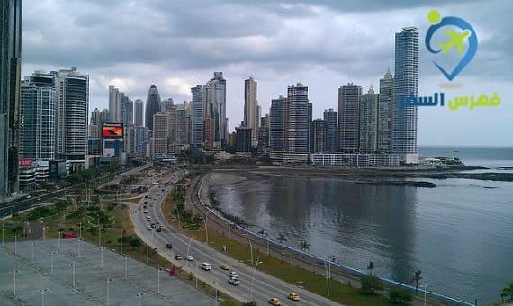 تأشيرة بنما