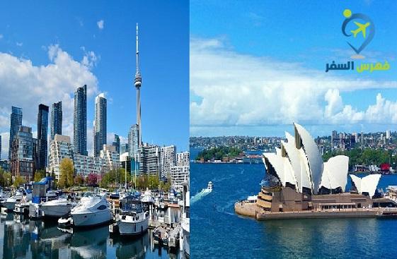 مقارنة بين كندا وأستراليا من حيث الهجرة