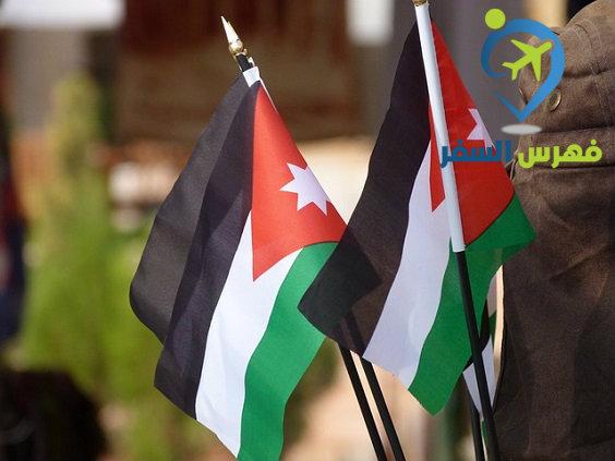 الدول التي يدخلها الأردنيين بدون تأشيرة
