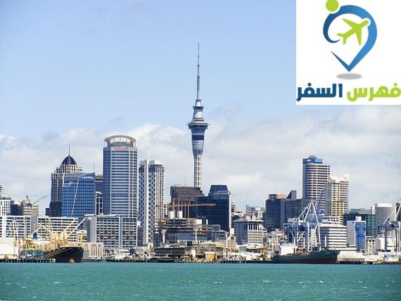 شروط وطرق الهجرة الى نيوزيلندا