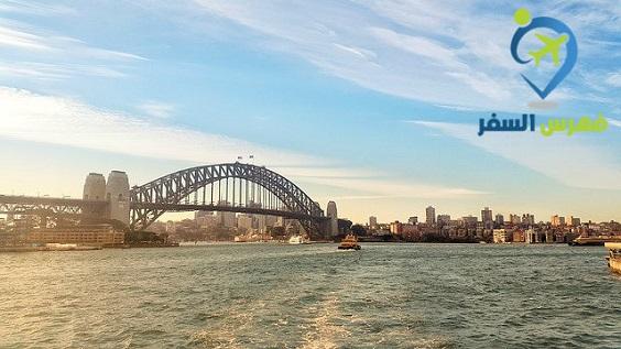 شروط الهجرة الى استراليا