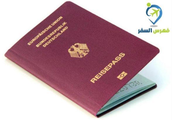 تفاصيل الحصول على الجنسية الألمانية