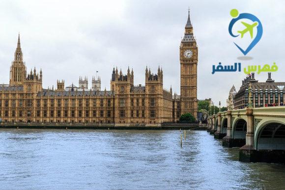 مميزات اللجوء في بريطانيا