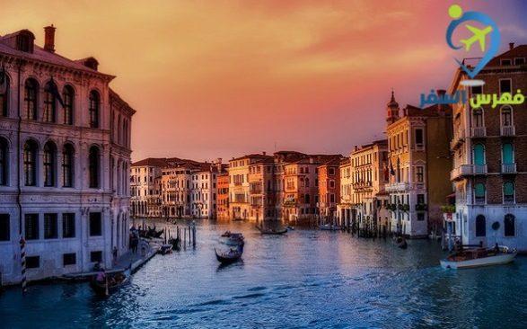 مميزات اللجوء الى ايطاليا