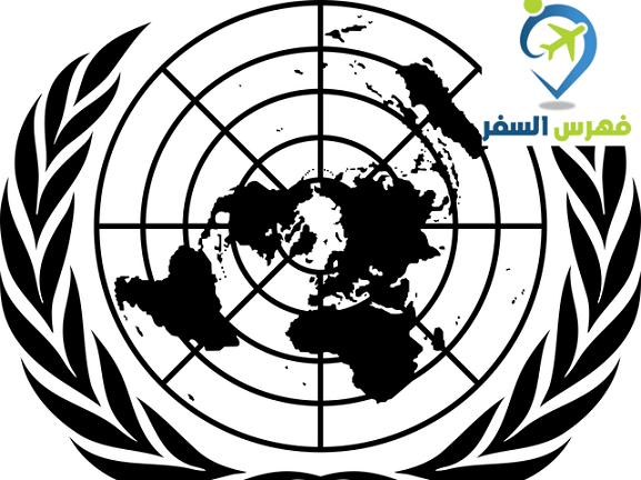 السفر عن طريق الامم المتحدة في لبنان 2019