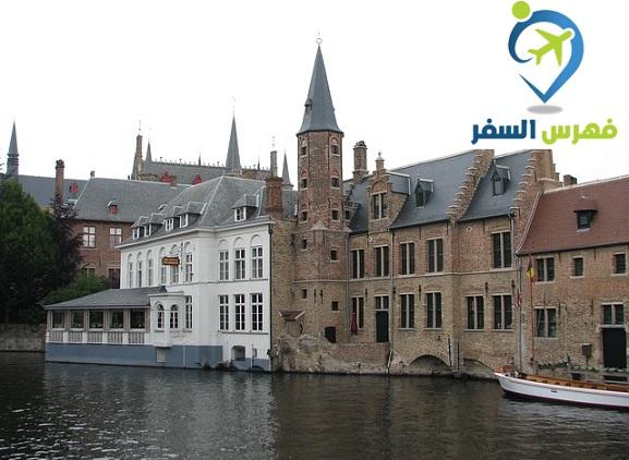اللجوء الى بلجيكا