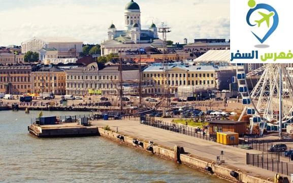 أسباب رفض اللجوء في فنلندا