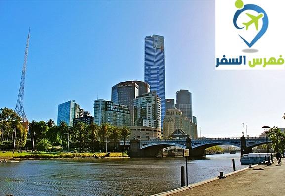 اللجوء الى استراليا للجزائريين