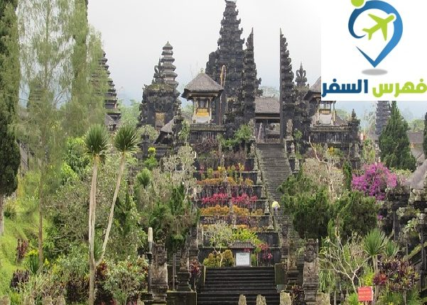 معبد بيساكيه الأم في بالي