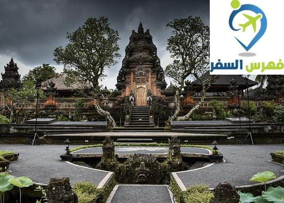 قصر أوبود الملكي