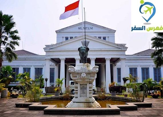 متحف إندونيسيا الوطني في جاكرتا