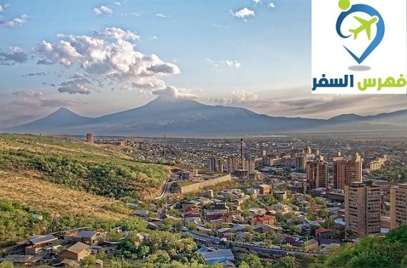 سفارة أرمينيا بالقاهرة