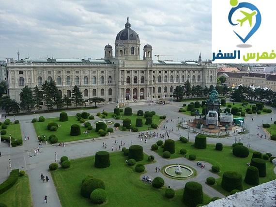 سفارة النمسا بالقاهرة