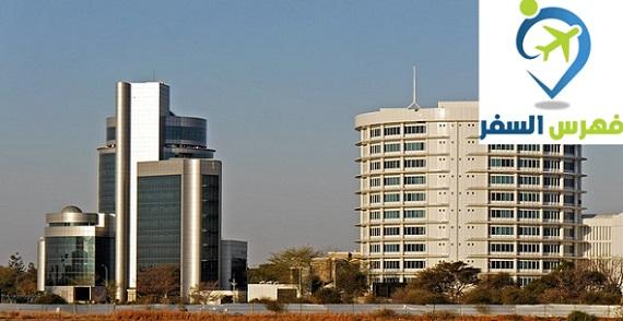 سفارة بوتسوانا بالقاهرة