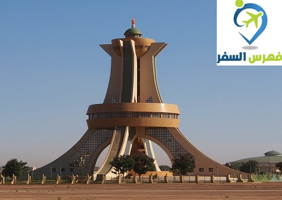 سفارة بوركينا فاسو بالقاهرة