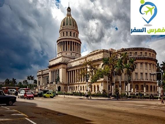 سفارة كوبا بالقاهرة