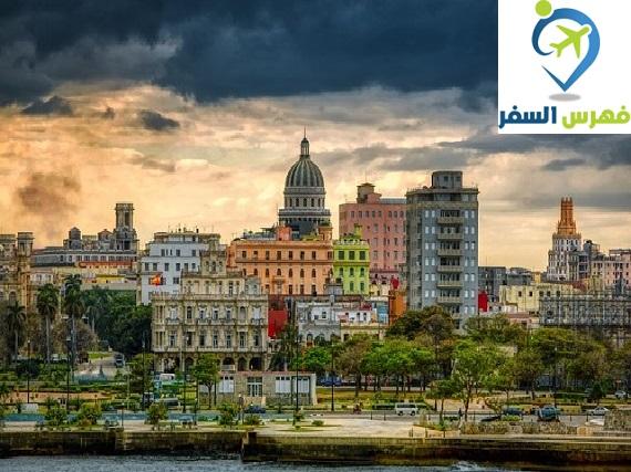 العمل في كوبا للمصريين