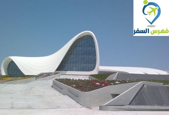 برنامج سياحي باكو أذربيجان
