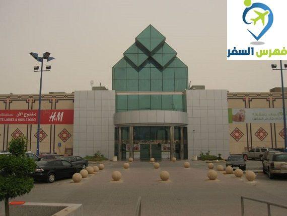 صحارى مول الرياض