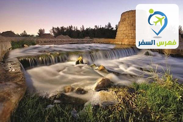 حديقة وادي حنيفة