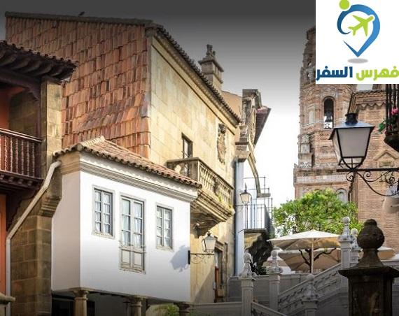القرية الاسبانية في برشلونة