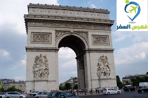 قوس النصر باريس