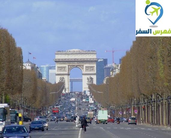 محيط قوس النصر باريس