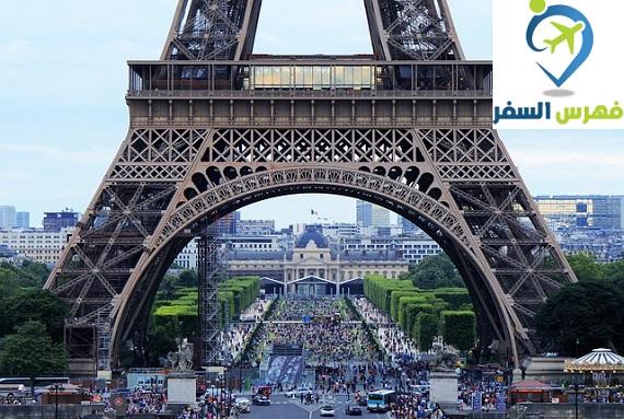 برج مدينة باريس