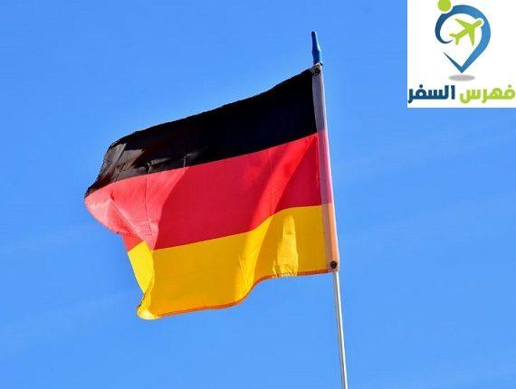 هل الدراسة في المانيا مجانية