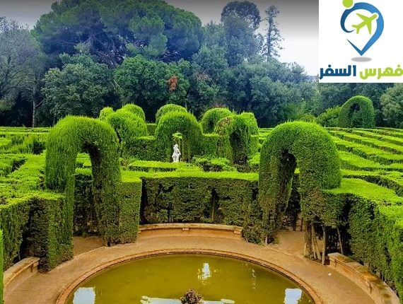 حديقة متاهة هورتا برشلونة