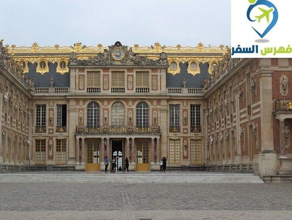 قصر فرساي باريس فرنسا