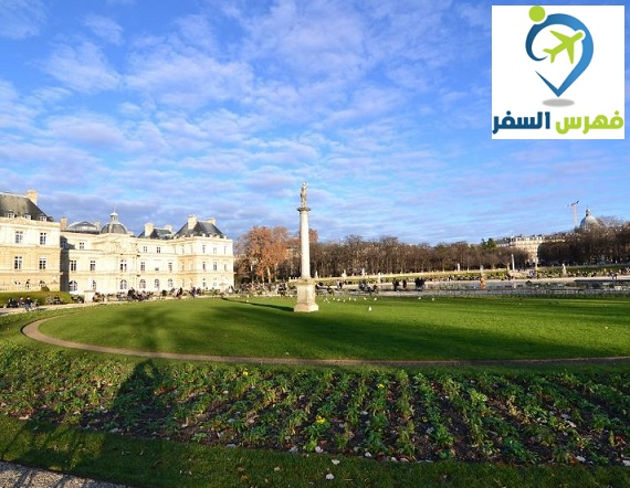 حدائق لوكسمبورغ بباريس