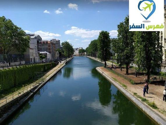 قناة سانت مارتن باريس