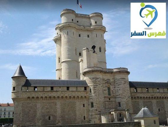 قلعة شاتو دي فينسين باريس