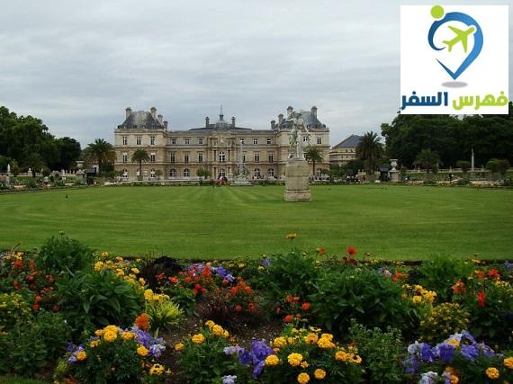 حديقة لوكسمبورغ باريس