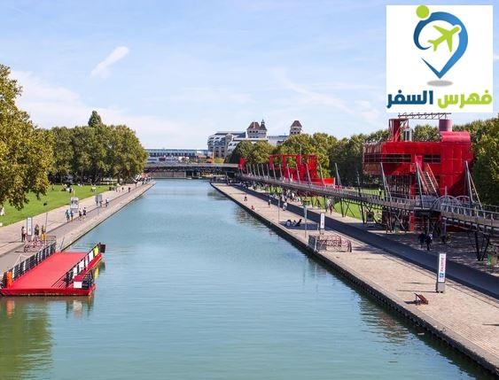 حديقة دو لوفيلت باريس