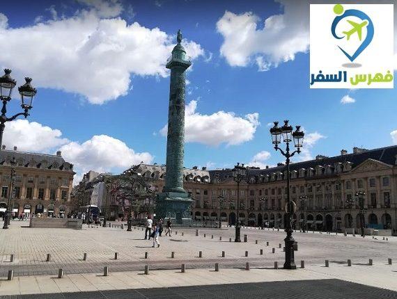ساحة فاندوم في باريس