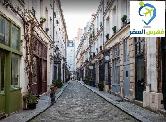 الحي اللاتيني باريس