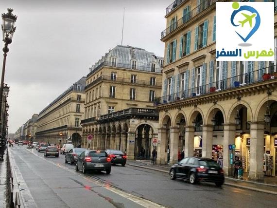 شارع ريفولي باريس
