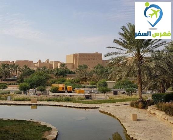 منتزه البجيري التراثي والسياحي