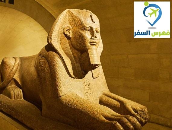 الاثار المصرية بمتحف اللوفر