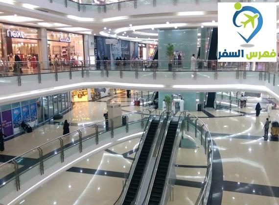 العلامات التجارية بالقصر مول الرياض