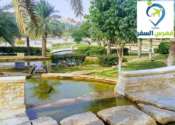 منتزه البجيري الرياض بالدرعية