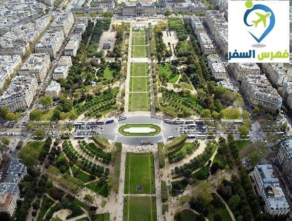 ساحة شامب دي مارس باريس