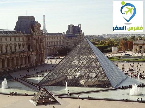 متحف اللوفر باريس