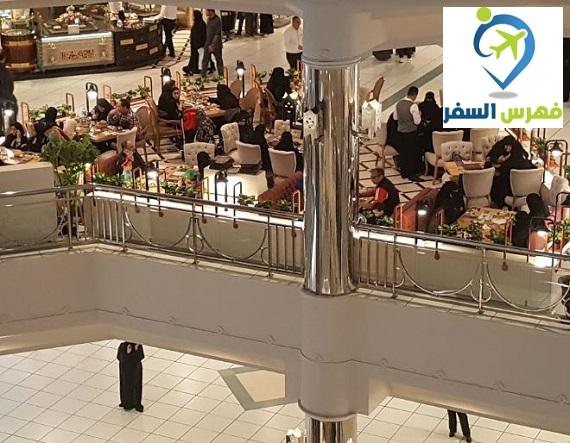 مطاعم الراشد مول في الرياض