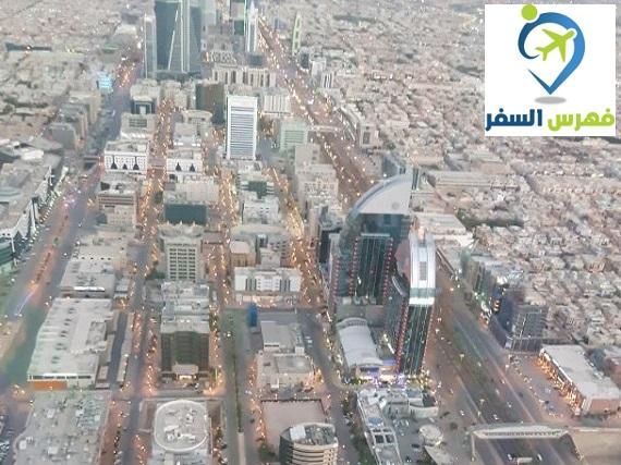 من اعلى برج مملكة في الرياض